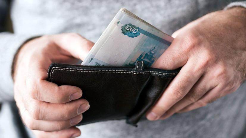 Сколько денег для счастья
