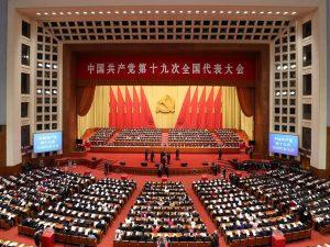 В Китае официально узаконили Систему социального кредита